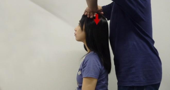 頚椎圧迫テスト